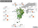 2019年11月12日の九州地方の実況天気