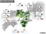 2019年11月14日の近畿地方の実況天気