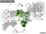 2019年11月20日の近畿地方の実況天気