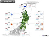 2019年12月01日の東北地方の実況天気