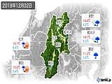 2019年12月02日の長野県の実況天気