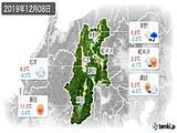 2019年12月08日の長野県の実況天気