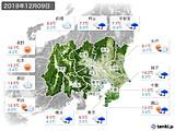 2019年12月09日の関東・甲信地方の実況天気