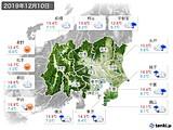 2019年12月10日の関東・甲信地方の実況天気