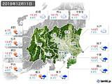 2019年12月11日の関東・甲信地方の実況天気