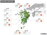 2019年12月12日の九州地方の実況天気