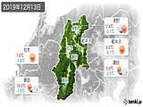 2019年12月13日の長野県の実況天気