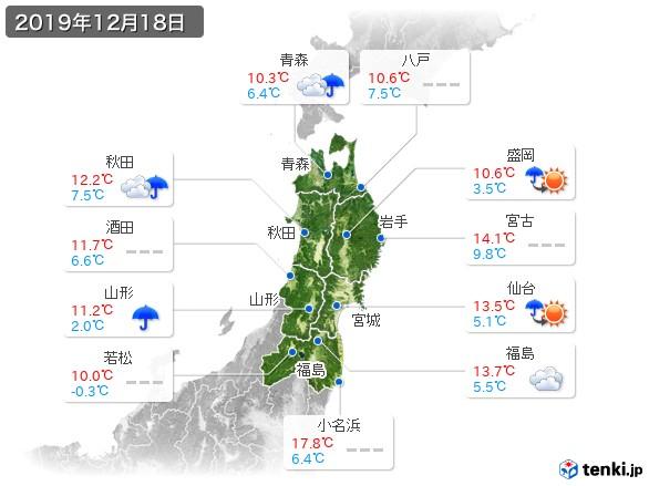 過去の天気(実況天気・2019年12月18日) - 日本気象協会 tenki.jp