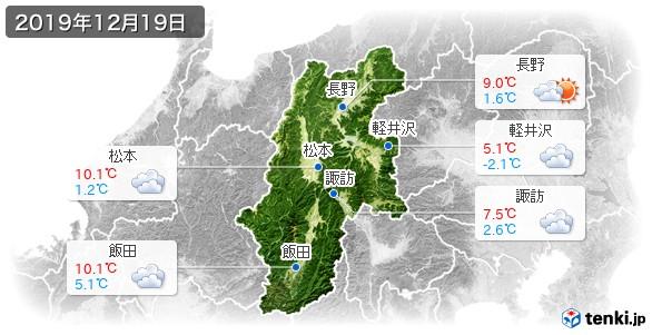 長野県(2019年12月19日の天気