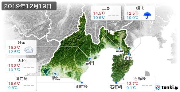 静岡県(2019年12月19日の天気