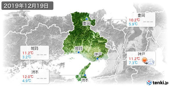 兵庫県(2019年12月19日の天気