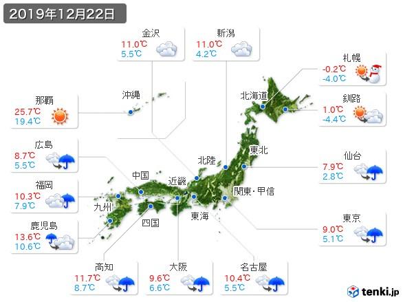 過去の天気(実況天気・2019年12月22日) - 日本気象協会 tenki.jp