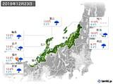 実況天気(2019年12月23日)