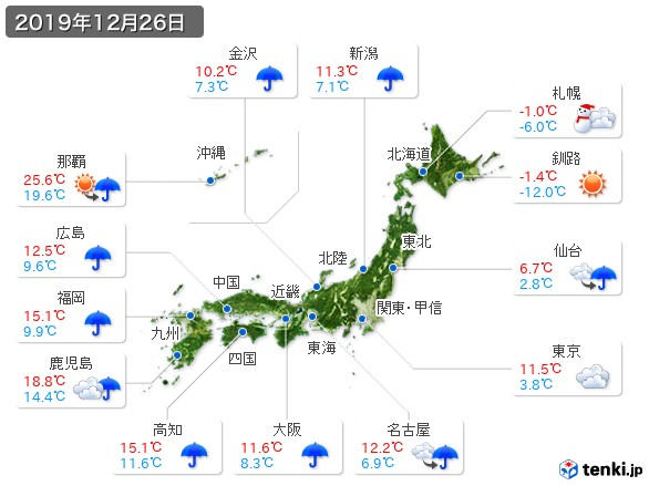 過去の天気(実況天気・2019年12月26日) - 日本気象協会 tenki.jp