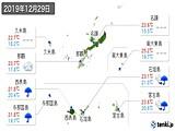 2019年12月29日の沖縄県の実況天気