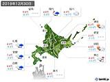 2019年12月30日の北海道地方の実況天気