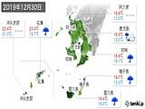 2019年12月30日の鹿児島県の実況天気