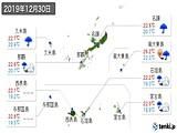 2019年12月30日の沖縄県の実況天気