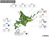2019年12月31日の北海道地方の実況天気