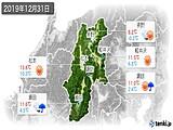 2019年12月31日の長野県の実況天気