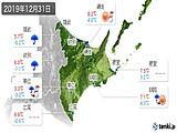 2019年12月31日の道東の実況天気