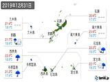2019年12月31日の沖縄県の実況天気