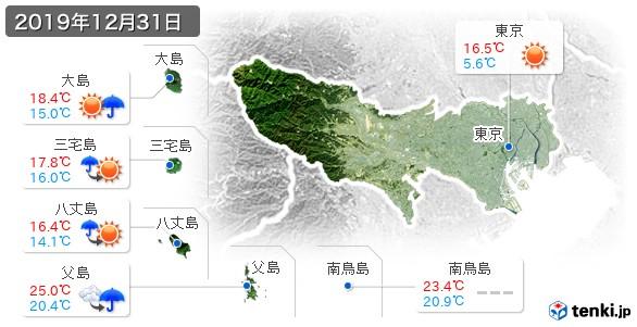 2019 年 12 月 31 日 天気 2019年の台風 - Wikipedia