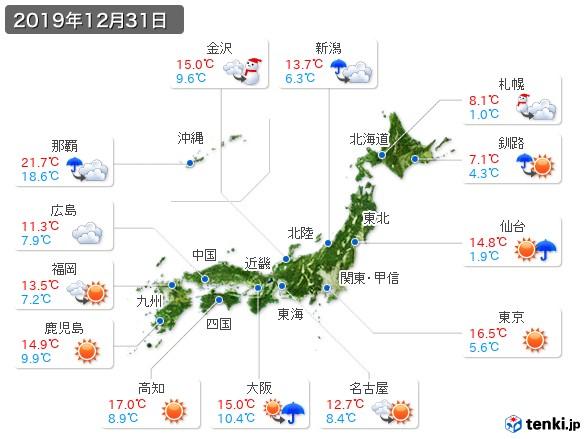 2019 年 12 月 31 日 天気 過去の実況天気図(20日) - 日本気象協会