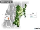 2020年01月01日の宮城県の実況天気