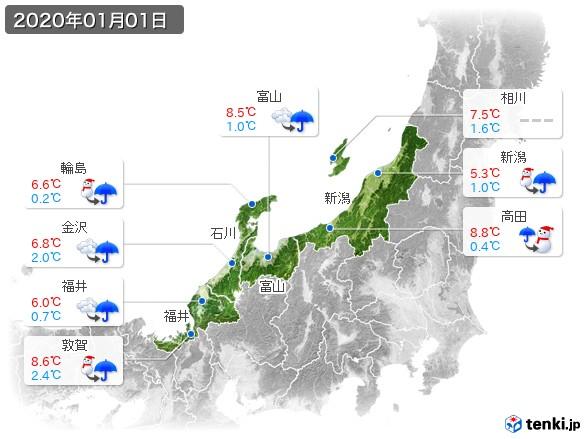 北陸地方(2020年01月01日の天気