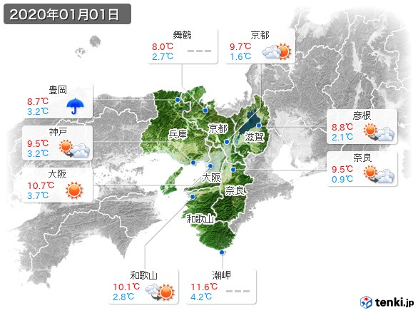 近畿地方(2020年01月01日の天気