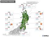 2020年01月02日の東北地方の実況天気
