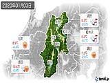 2020年01月03日の長野県の実況天気