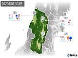 2020年01月03日の山形県の実況天気