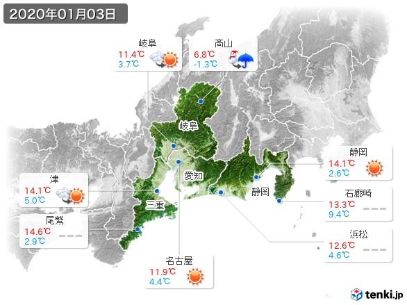 東海地方(2020年01月03日の天気
