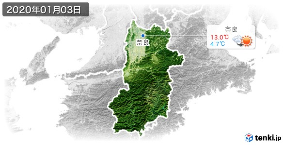 奈良県(2020年01月03日の天気