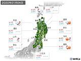 2020年01月04日の東北地方の実況天気