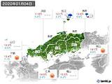 2020年01月04日の中国地方の実況天気