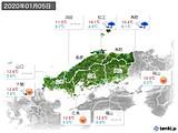 2020年01月05日の中国地方の実況天気
