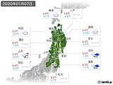 2020年01月07日の東北地方の実況天気