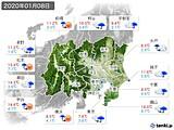 2020年01月08日の関東・甲信地方の実況天気