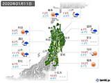 2020年01月11日の東北地方の実況天気