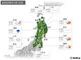2020年01月12日の東北地方の実況天気