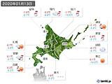 2020年01月13日の北海道地方の実況天気