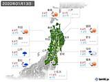 2020年01月13日の東北地方の実況天気