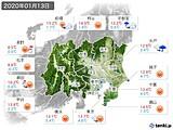 2020年01月13日の関東・甲信地方の実況天気