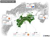 2020年01月13日の四国地方の実況天気
