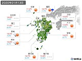 2020年01月13日の九州地方の実況天気