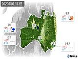 2020年01月13日の福島県の実況天気