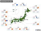 2020年01月13日の実況天気